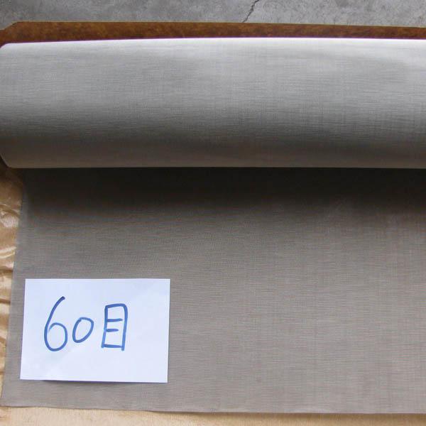 304斜织不锈钢丝网